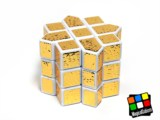 Star Cube (golden sticker)